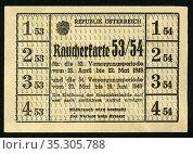 Europa, Österreich, Zeit nach dem 2. Weltkrieg, Raucherkarte der ... Редакционное фото, фотограф Historisches Auge Ralf Feltz / age Fotostock / Фотобанк Лори