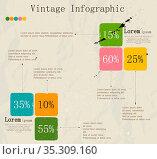Retro infographic with ink arrows. Vector illustration EPS8. Стоковое фото, фотограф Zoonar.com/yunna gorskaya / easy Fotostock / Фотобанк Лори