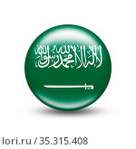 Saudi Arabia country flag in sphere with white shadow - illustration. Стоковое фото, фотограф Zoonar.com/Evgeny Babaylov / easy Fotostock / Фотобанк Лори
