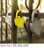 Heart as a symbol of eternal love. Concept for valentine's day. Стоковое фото, фотограф Александр Сергеевич / Фотобанк Лори