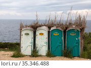 Croatia, Prementura - mobile toilets in the nature reserve Cape Kamenjak, at the southern tip of Istria (2016 год). Редакционное фото, агентство Caro Photoagency / Фотобанк Лори
