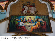 Republic of Moldova, - Painting depicting the Last Supper of Jesus, part of the iconostasis in the monastery church (2016 год). Редакционное фото, агентство Caro Photoagency / Фотобанк Лори