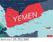 Yemen country detailed editable map. Стоковая иллюстрация, иллюстратор Jan Jack Russo Media / Фотобанк Лори