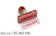 Verdict. The stamp and an imprint. Стоковая анимация, видеограф WalDeMarus / Фотобанк Лори