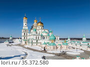 Panorama of the Voskresensky New Jerusalem stauropegial monastery in town Istra, Moscow region. Russia (2018 год). Стоковое фото, фотограф Наталья Волкова / Фотобанк Лори
