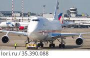 Boeing 747 United Arab Emirates (2017 год). Редакционное видео, видеограф Игорь Жоров / Фотобанк Лори
