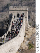 Tourists on the Great Wall of China at Huangya Pass. China. (2004 год). Редакционное фото, фотограф Andre Maslennikov / age Fotostock / Фотобанк Лори
