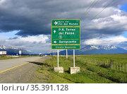 Ruta del Fin del Mundo, Provincia de Ultima Esperanza, Magallanes... Стоковое фото, фотограф J M Barres / age Fotostock / Фотобанк Лори