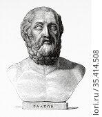 Portrait of Greek philosopher Plato, Ancient Greece History. Old ... Редакционное фото, фотограф Jerónimo Alba / age Fotostock / Фотобанк Лори