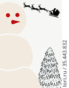 Illustration of snowman with santa in sleigh and christmas tree on white background. Стоковое фото, агентство Wavebreak Media / Фотобанк Лори