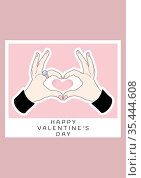 Happy valentine's day text with illustration of hands around pink heart on cream background. Стоковое фото, агентство Wavebreak Media / Фотобанк Лори