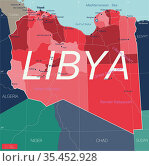 Libya country detailed editable map. Стоковая иллюстрация, иллюстратор Jan Jack Russo Media / Фотобанк Лори
