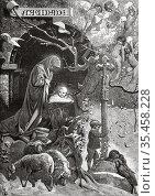 The Nativity. Old XIX century engraved illustration, El Mundo Ilustrado... Стоковое фото, фотограф Jerónimo Alba / age Fotostock / Фотобанк Лори