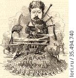 William Douglas-Hamilton, 12th Duke of Hamilton (1845-1895), Scottish... Редакционное фото, агентство World History Archive / Фотобанк Лори