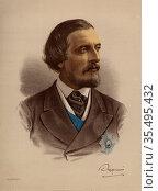 Frederick Temple Hamilton-Temple Blackwood (1826-1902), British diplomat and administrator. Редакционное фото, агентство World History Archive / Фотобанк Лори