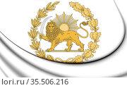 Lion and Sun Emblem of Persia. 3D Illustration. Стоковое фото, фотограф Zoonar.com/Inna Popkova / easy Fotostock / Фотобанк Лори