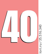 Digitally generated image of 40 number text against pink background. Стоковое фото, агентство Wavebreak Media / Фотобанк Лори