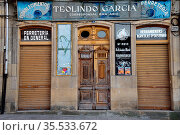Facade of an old hardware store in a Main square of Viana do Bolo... Стоковое фото, фотограф Pablo Méndez / age Fotostock / Фотобанк Лори