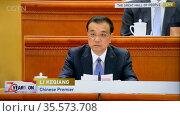 Chinese Premier; Li Keqiang; Li Keqiang (born 1 July 1955) is a Chinese... (2020 год). Редакционное фото, агентство World History Archive / Фотобанк Лори