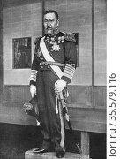 Heiachiro Togo (1847-1934) Japanese naval commander.  Commander-in... Редакционное фото, агентство World History Archive / Фотобанк Лори