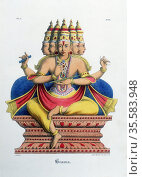 Brahma, first god of the Hindu trinity (trimurti), creator of the... Редакционное фото, агентство World History Archive / Фотобанк Лори