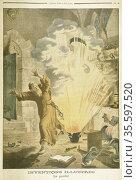 Berthold Schwarz (active 1320). German Franciscan monk and alchemist... Редакционное фото, агентство World History Archive / Фотобанк Лори
