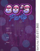 80's party written in shiny numbers and blue letters, invite with details space on purple background. Стоковое фото, агентство Wavebreak Media / Фотобанк Лори