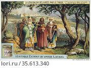 Jerusalem Delivered' (1580) epic poem by Torquato Tasso, Italian ... Редакционное фото, агентство World History Archive / Фотобанк Лори