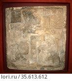 Lintel No 15, from Yaxchilan, Mayan, AD 770. Noblewoman raising spirit... Редакционное фото, агентство World History Archive / Фотобанк Лори