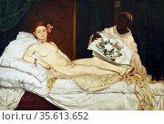 Olympia', 1863. Oil on canvas. Edouard Manet (1832-1883) French artist... Редакционное фото, агентство World History Archive / Фотобанк Лори