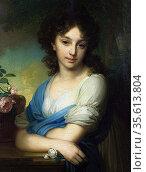 Elena Alexandrovna Naryshkina, 1799. Oil on canvas.  Vladimir Lukich... Редакционное фото, агентство World History Archive / Фотобанк Лори