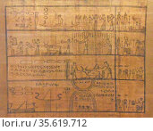 Djedhor at work in the fields. Ancient Egyptian Papyrus depicting... Редакционное фото, агентство World History Archive / Фотобанк Лори