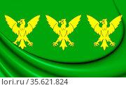 3D Flag of Caernarfonshire county, Wales. 3D Illustration. Стоковое фото, фотограф Zoonar.com/Inna Popkova / easy Fotostock / Фотобанк Лори