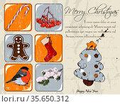 Christmas poster. Vector illustration EPS8. Стоковое фото, фотограф Zoonar.com/yunna gorskaya / easy Fotostock / Фотобанк Лори