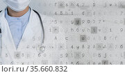 Numbers and letters over caucaisan female medical worker, coronavirus and healthcare concept. Стоковое фото, агентство Wavebreak Media / Фотобанк Лори