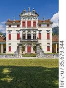 Villa Angarano in Bassano del Grappa, Veneto, Northern Italy. Стоковое фото, фотограф Richard Semik / easy Fotostock / Фотобанк Лори