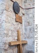Место третьего падения Иисуса Христа (9 остановка Крестного пути) (2014 год). Стоковое фото, фотограф Александр Гаценко / Фотобанк Лори