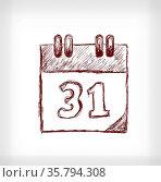 Desk calendar. Hand drawn vector illustration on light grey background. Стоковое фото, фотограф Zoonar.com/Maxim Pavlov / age Fotostock / Фотобанк Лори