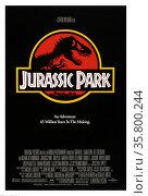 Jurassic Park. Редакционное фото, агентство World History Archive / Фотобанк Лори