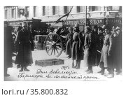 Picture lesson published by the American Baptist Publication Society... Редакционное фото, агентство World History Archive / Фотобанк Лори
