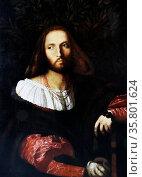 Portrait of a Poet (Ludovico Ariosto); c. 1516. by Jacopo Palma il Vecchio. Редакционное фото, агентство World History Archive / Фотобанк Лори