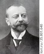 Adolphe Max; Mayor of Brussels. Редакционное фото, агентство World History Archive / Фотобанк Лори