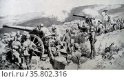 Serbian artillery defending their frontier against Austro-Hungarian attack. Редакционное фото, агентство World History Archive / Фотобанк Лори