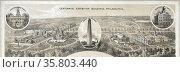 Centennial exhibition Philadelphia, USA 1876. Редакционное фото, агентство World History Archive / Фотобанк Лори