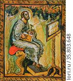 St Luke, from the Gospel of Ebbo, School of Rheims, beginning of 9th century. Manuscript illumination from France. Редакционное фото, агентство World History Archive / Фотобанк Лори