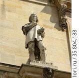 Philippe de Commines (or de Commynes or Philippe de Comines; Редакционное фото, агентство World History Archive / Фотобанк Лори