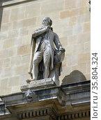Nicolas de Condorcet 1743-1794, Редакционное фото, агентство World History Archive / Фотобанк Лори
