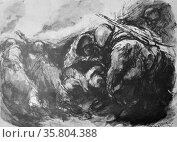 Sketch of Russian Soldiers in the Viazma Sector. Редакционное фото, агентство World History Archive / Фотобанк Лори