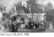 Reception of Japanese envoys in the garden of the Handel Society. (2014 год). Редакционное фото, агентство World History Archive / Фотобанк Лори