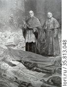 Engraving of Cardinal Amette of Paris (2014 год). Редакционное фото, агентство World History Archive / Фотобанк Лори